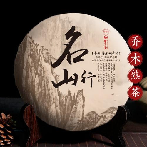 Dr. Pu'er Tea Yunnan Yiwu Luoshui Dong Arbor Tree Pu-erh Cake 2018 357g Ripe