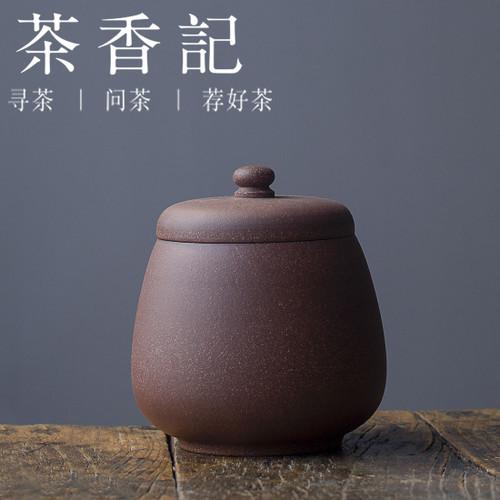 Handmade Brown Yixing Zisha Clay Tea Caddy Food Container 1000ml 33.8oz