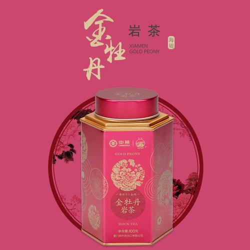 Sea Dyke Brand Gold Peony Jin Mu Dan Roasted Fujian Wuyi Rock Tea Oolng 100g Tin