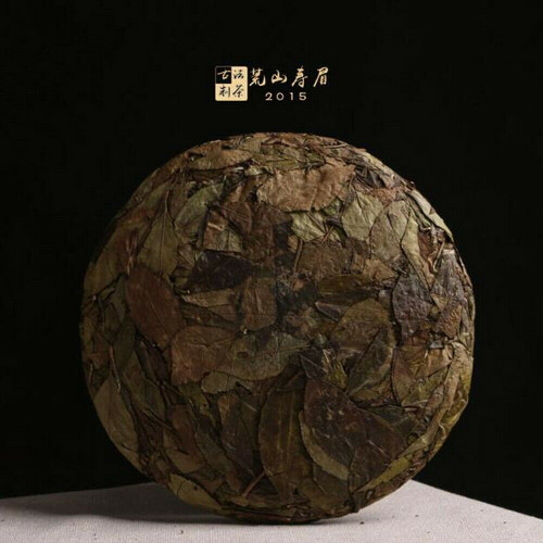 Premium Aged Big Leaves Shou Mei Longevity Eyebrow White Tea Cake 2018 357g