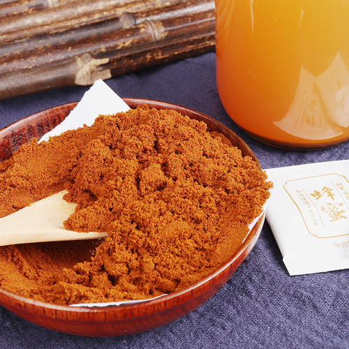 Organic 100% Natural Wild Sea Buckthorn Raw Powder Seaberry Himalayan Berry 500g