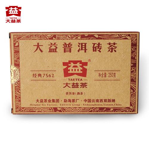 Menghai Dayi 7562 Pu-erh Tea Brick 2016 250g Ripe