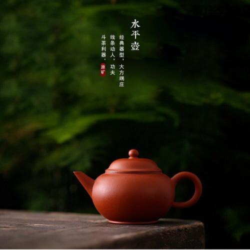 Handmade Shui Ping China Yixing Red Clay Zisha Teapot 150ml 5.07oz