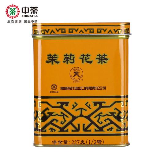 CHINA TEA Sunflower Brand Chinese Loose Leaf Jasmine Green Tea 227g 1/2 LB
