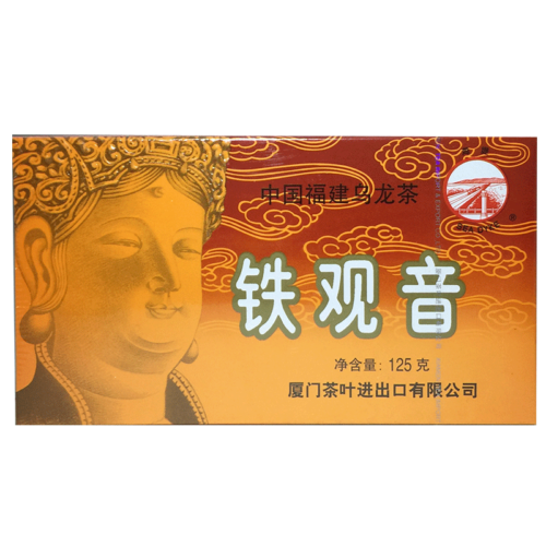 Sea Dyke XT800 Traditional Roasted Tie Guan Yin Chinese Oolong Tea 125g