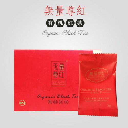 Certified Organic Yunnan Wuliang Golden Dianhong Dian Hong Gongfu Black Tea 45g
