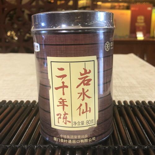 Sea Dyke 20 Years Aged Fujian Wuyi Lao Cong Shui Xian Rock Oolong Tea 80g Tin