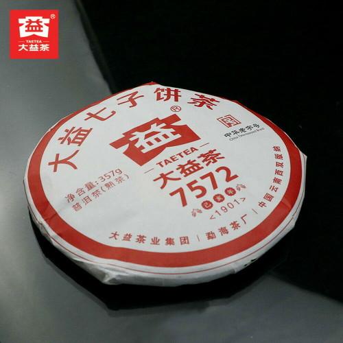 Dayi Taetea 7572 Yunnan Menghai Pu'er Pu-erh Tea Cake 2019 357g Ripe