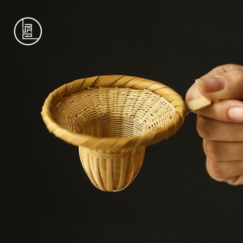 Douli Bamboo Weaving Gongfu Tea Strainer
