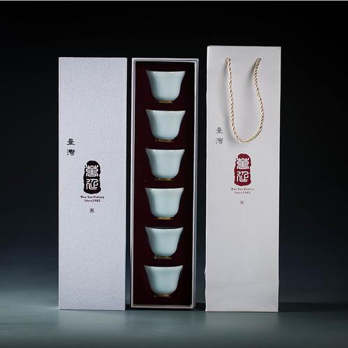 Miaojin Celadon Gongfu Tea Tasting Teacup x 6