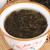 JIANYUNGE Brand Almond Aroma Phoenix Dan Cong Oolong Tea100g