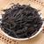 JIANYUNGE Brand Mi Lan Xiang Tan Bei Phoenix Dan Cong Oolong Tea 250g*2