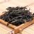 JIANYUNGE Brand Yu Lan Xiang Floral Phoenix Dan Cong Oolong Tea 500g
