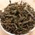 JIANYUNGE Brand Yu Lan Xiang Phoenix Dan Cong Oolong Tea 250g*2