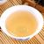 JIANYUNGE Brand Ao Fu Hou Phoenix Dan Cong Oolong Tea 250g