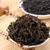JIANYUNGE Brand Almond Aroma Ju Duo Zi Yun Xiang Phoenix Dan Cong Oolong Tea 250g*2