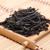 JIANYUNGE Brand Ao Fu Hou Huang Zhi Xiang Phoenix Dan Cong Oolong Tea 250g*2