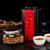 ZHENGXINGDE Brand Nong Xiang Da Hong Pao Fujian Wuyi Big Red Robe Oolng Tea 100g