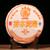 BAJIAOTING Brand Qiao Mu Gong Rui Pu-erh Tea Cake 2015 400g Raw