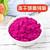 Organic Freeze Dried Pink Pitaya Powder 100% Pure Natural Raw Dragon Fruit 500g