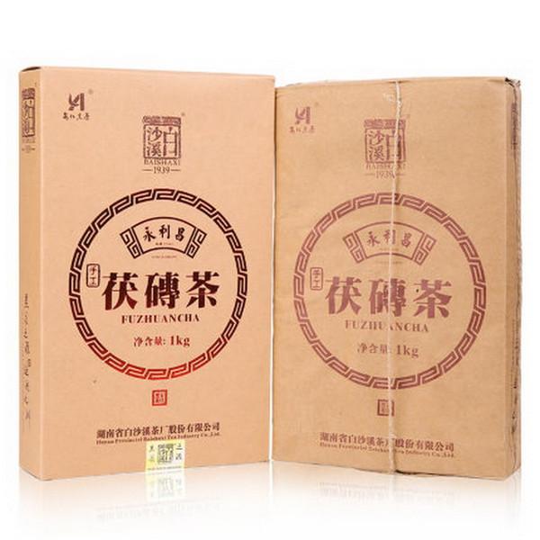 BAISHAXI Brand Yong Li Chang Anhua Golden Flowers Fucha Dark Tea 1000g Brick