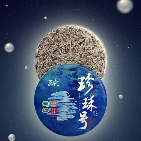 Wu Hu Brand Zhen Zhu Hao Bai Hao Yin Zhen Silver Needle Fuding White Tea Cake 300g