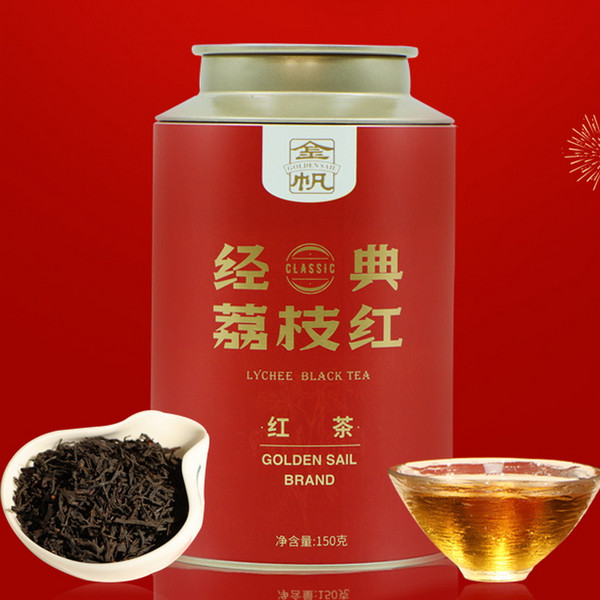 GOLDEN SAIL Brand Lychee Flavoured Black Tea 150g
