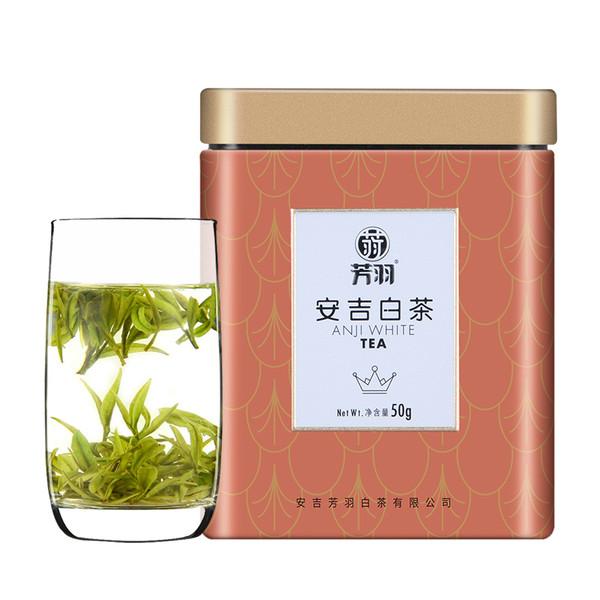 FANGYU Brand Boutique Ming Qian Premium Grade An Ji Bai Pian An Ji Bai Cha Green Tea 50g