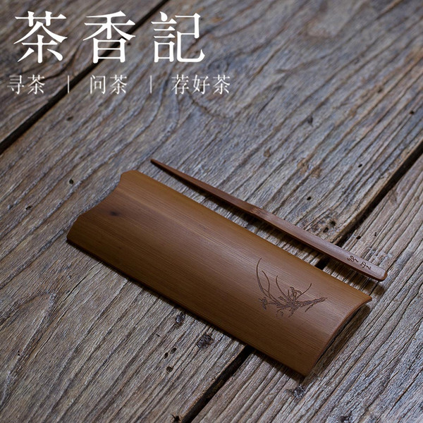 Ruoshui Youlan Carbonized Carving Bamboo Cha He Kungfu Tea Leaves Presentation Vessel & Scoop Set