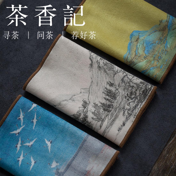 Double Velvet Professional Absorbent Gongfu Tea Ceremony Cleaning Cloth Table Towel 29x15cm