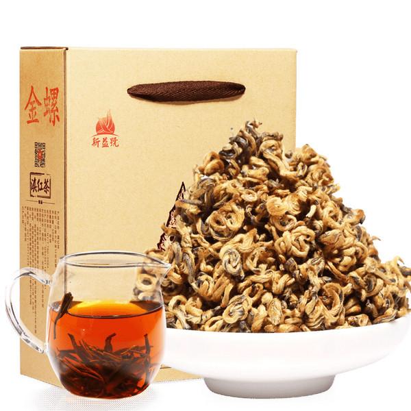 Xin Yi Hao Brand Huang Jin Luo Dian Hong Yunnan Black Tea 500g