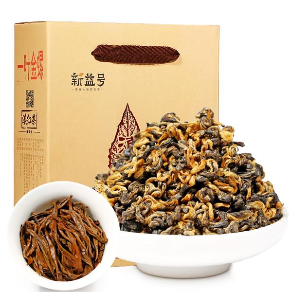 Xin Yi Hao Brand Yi Ye Jin Luo Dian Hong Yunnan Black Tea 500g
