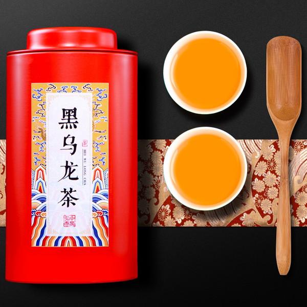 ZHONG MIN HONG TAI Brand Tan Bei Nong Xiang Black Oolong Charcoal Roasted Slimming Tea Reducing Weight Fat Burning 100g