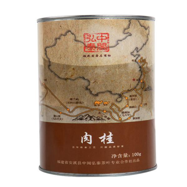 ZHONG MIN HONG TAI Brand Tan Bei Rou Gui Wuyi Cinnamon Oolng Tea 100g