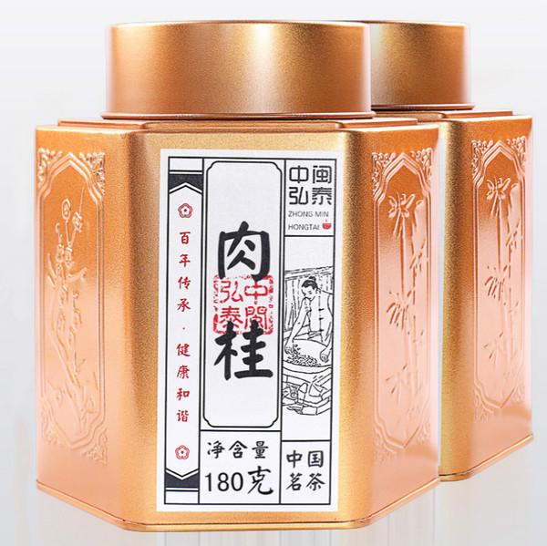 ZHONG MIN HONG TAI Brand Tan Bei Rou Gui Wuyi Cinnamon Oolng Tea 180*2g