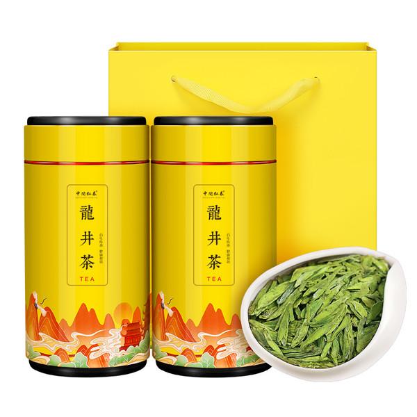 ZHONG MIN HONG TAI Brand Ming Qian Long Jing Dragon Well Green Tea 250g*2