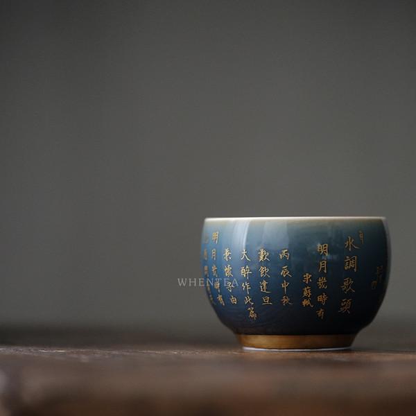 Chanding Man Gong Zhen Jin Chinese Ceramic Gongfu Tea Tasting Teacup 120ml