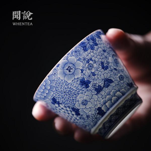 Baihua Qinghua Chinese Ceramic Gongfu Tea Tasting Teacup 100ml