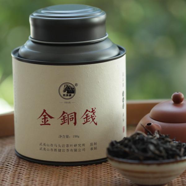 MATOUYAN Brand Jin Tong Qian Da Hong Pao Fujian Wuyi Big Red Robe Oolong Tea 100g