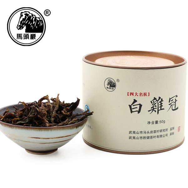 MATOUYAN Brand Bai Ji Guan White Cockscomb Oolong Tea 50g