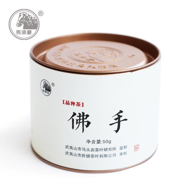 MATOUYAN Brand Yong Chun Fo Shou Buddha's Hand Chinese Fujian Oolong Tea 50g