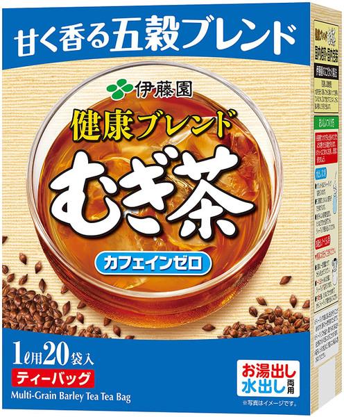 Ito En Itoen Healthy Blend Multi-Grain Barley Tea 20 Tea Bags