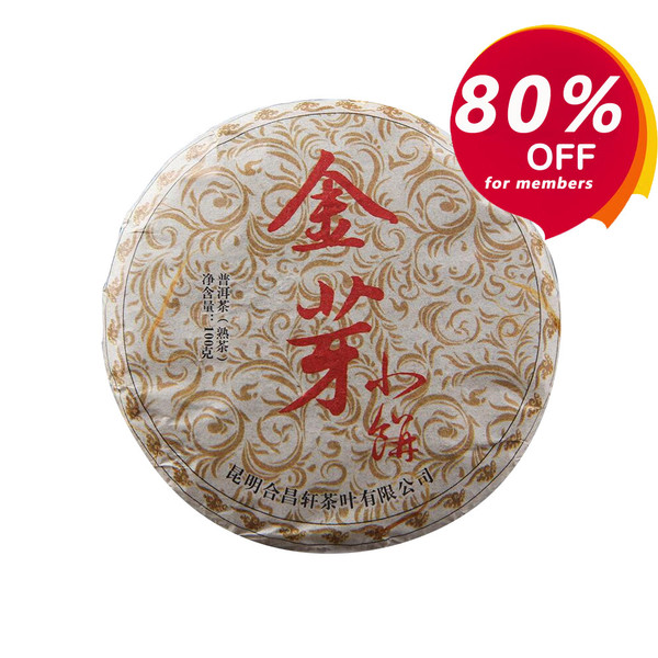 Royal Grade Menghai Golden Buds Pu-erh Tea Cake 2009 100g (-80% for orders above $150 with membership)