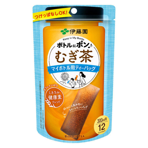 Ito En Itoen Pon Mugi Barley Tea In My Bottle 12 Tea Bags
