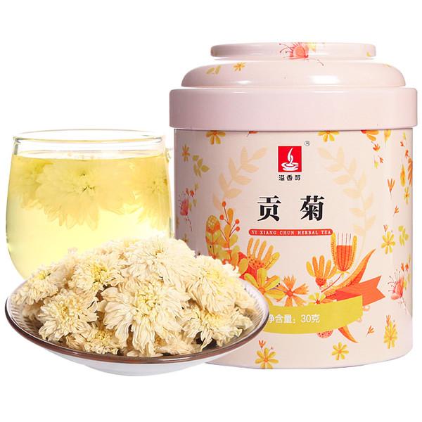 YIXIANGCHUN Brand White Chrysanthemum Tea 30g