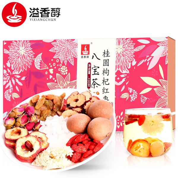 YIXIANGCHUN Brand Chrysanthemum Eight Treasures Ba Bao Cha Asssorted Herbs & Fruits Chinese Bowl Tea 400g