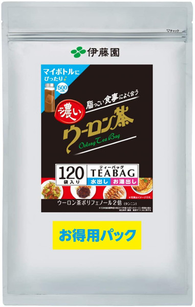Ito En Itoen Dark oolong 4g x 120 Tea Bags