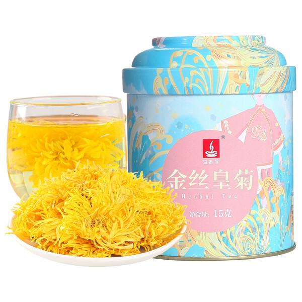 YIXIANGCHUN Brand Golden Chrysanthemum Flower Blossom Cooling Healing Floral Tea  20 Blomms