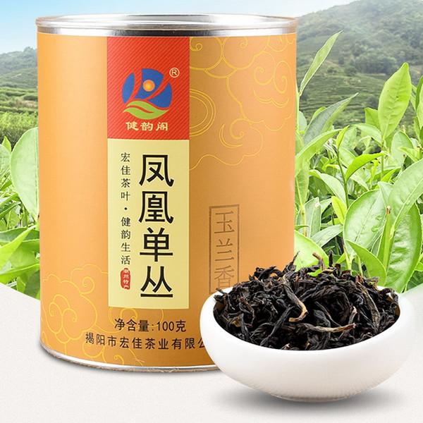 JIANYUNGE Brand Yu Lan Xiang Qing Xiang Phoenix Dan Cong Oolong Tea 100g