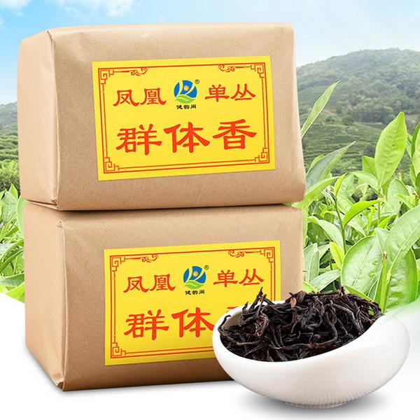 JIANYUNGE Brand Qun Ti Xiang Phoenix Dan Cong Oolong Tea250g*2